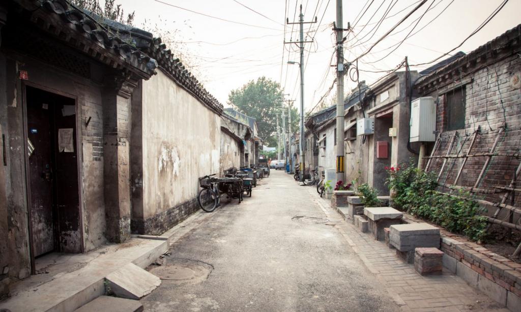 Street in Beijing
