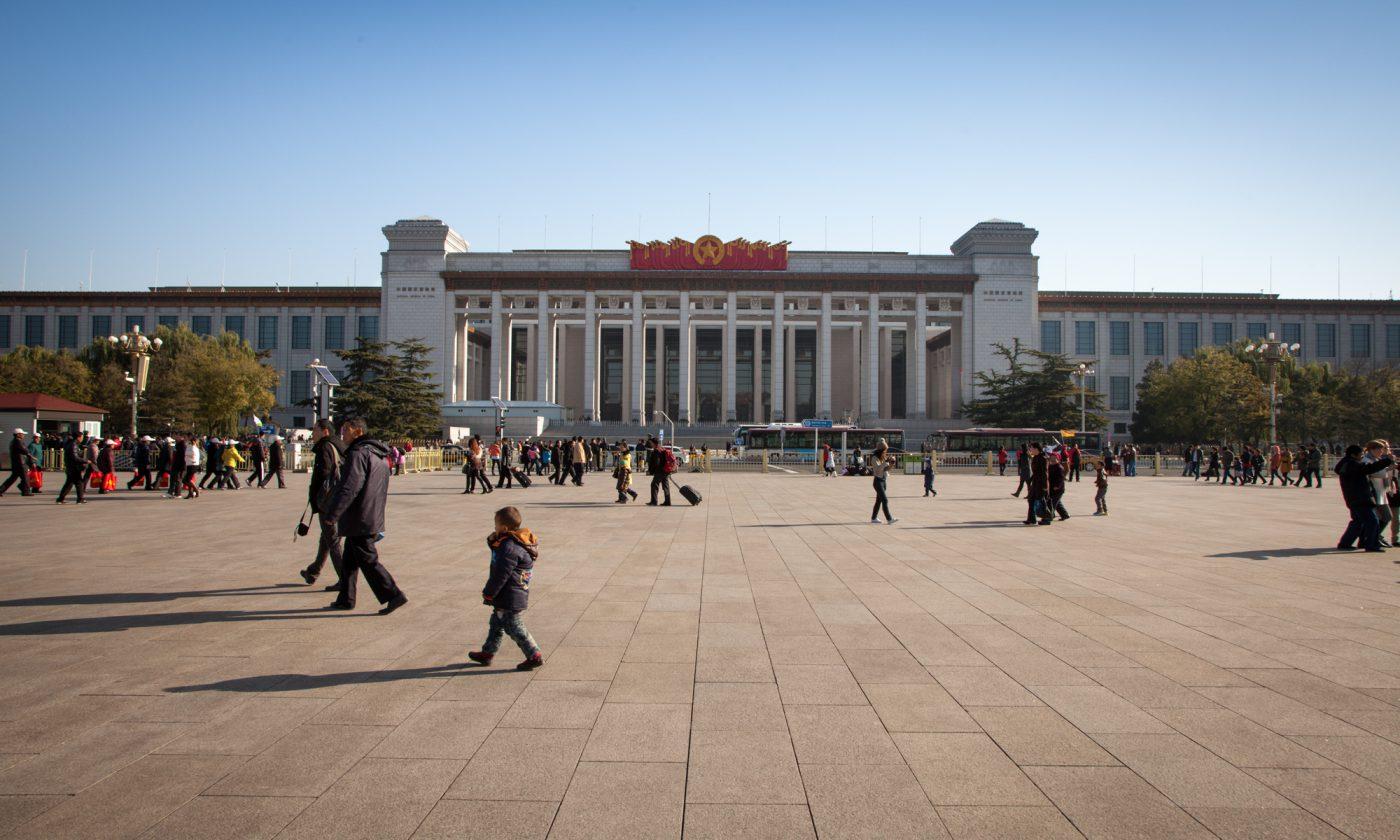 National Museum Beijing