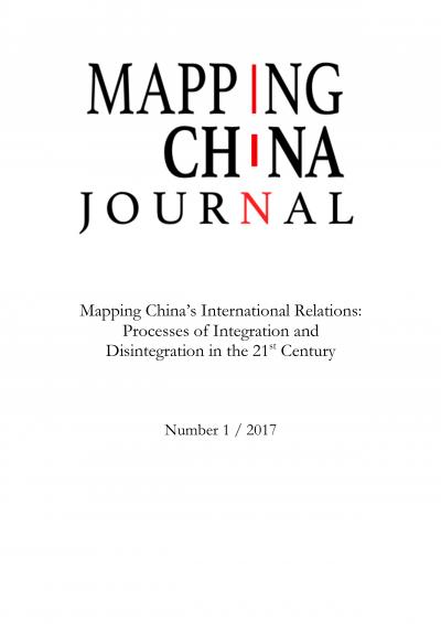 MC Journal-2017-1 Cover