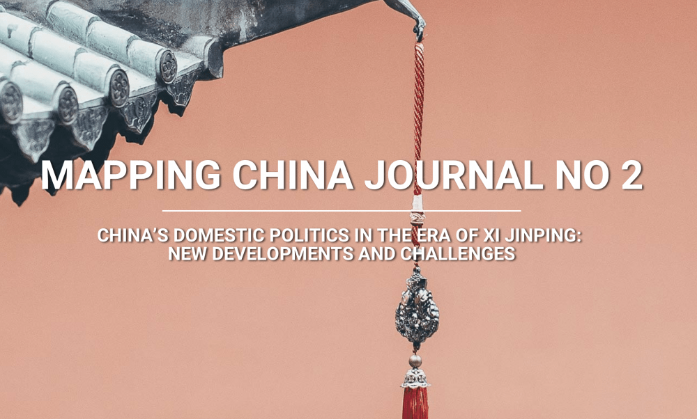 MCJ 2018 2 Page Header
