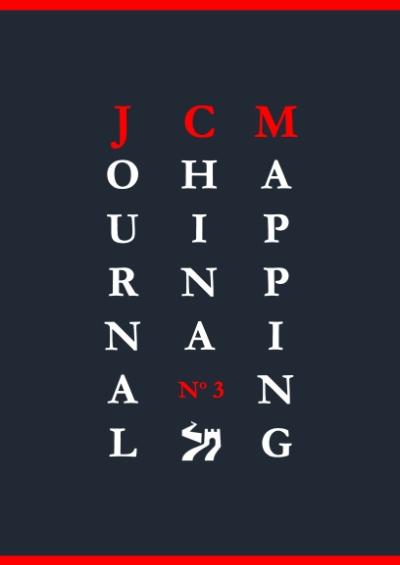 MCJ-2019-Cover-2