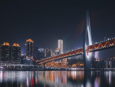 Suspension Bridge Chongqing